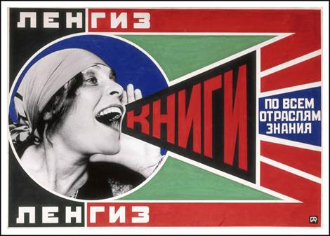 Lilya Brik poster, by Rodchenko
