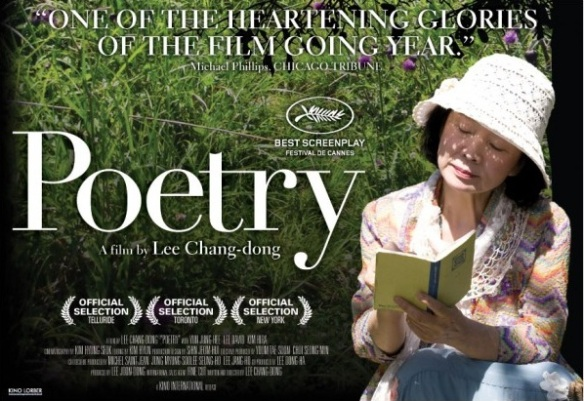 Poetry, film poster