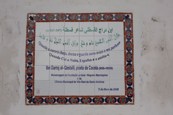 Moroccan-Spanish society honours Ibn Darraj, Cacela Velha, 11 April 2012