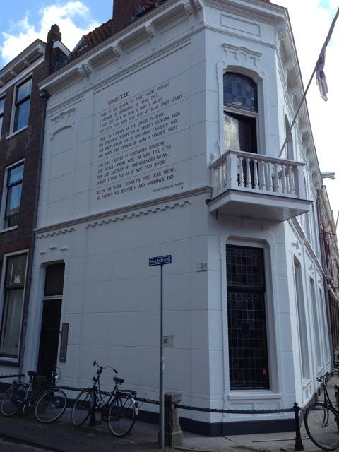 Shakespeare sonnet on building, 8 September 2014