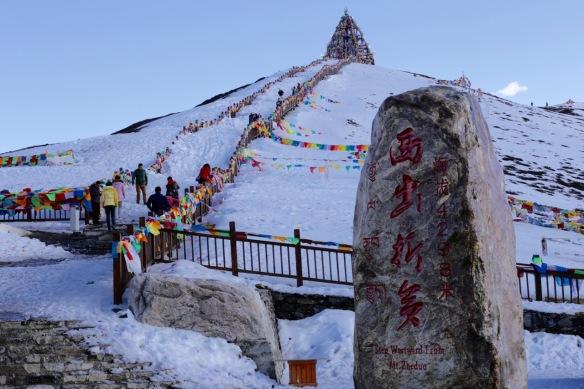 Mount Zheduo, 3 April 2018