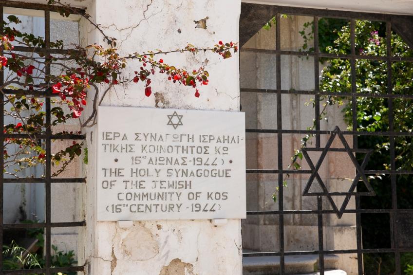 Kos synagogue,18 April 2019